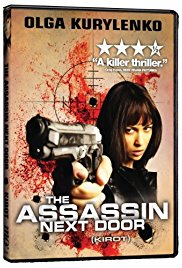 Kirot / The Assassin Next Door (2009)