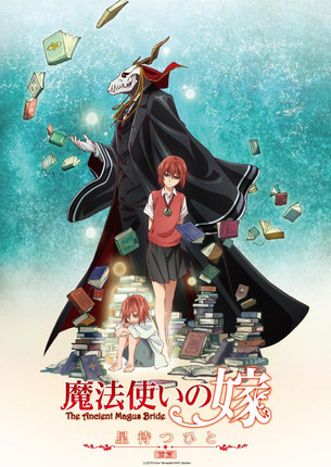 The Ancient Magus' Bride (2017–) Tv Series