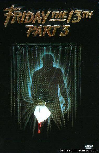 Friday the 13th part 3 / Παρασκευή και 13 μέρος 3 (1982)