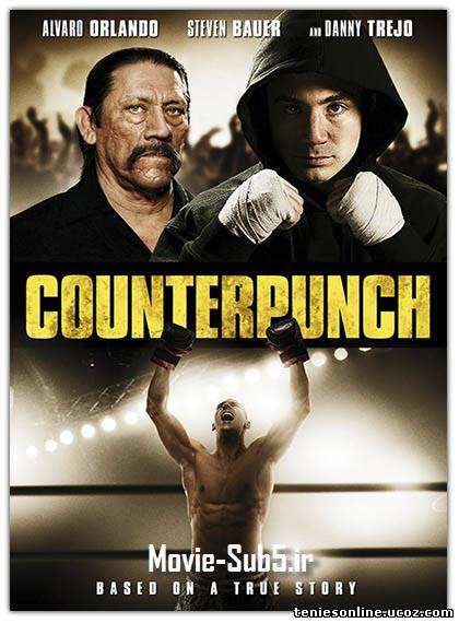 Counterpunch (2014)