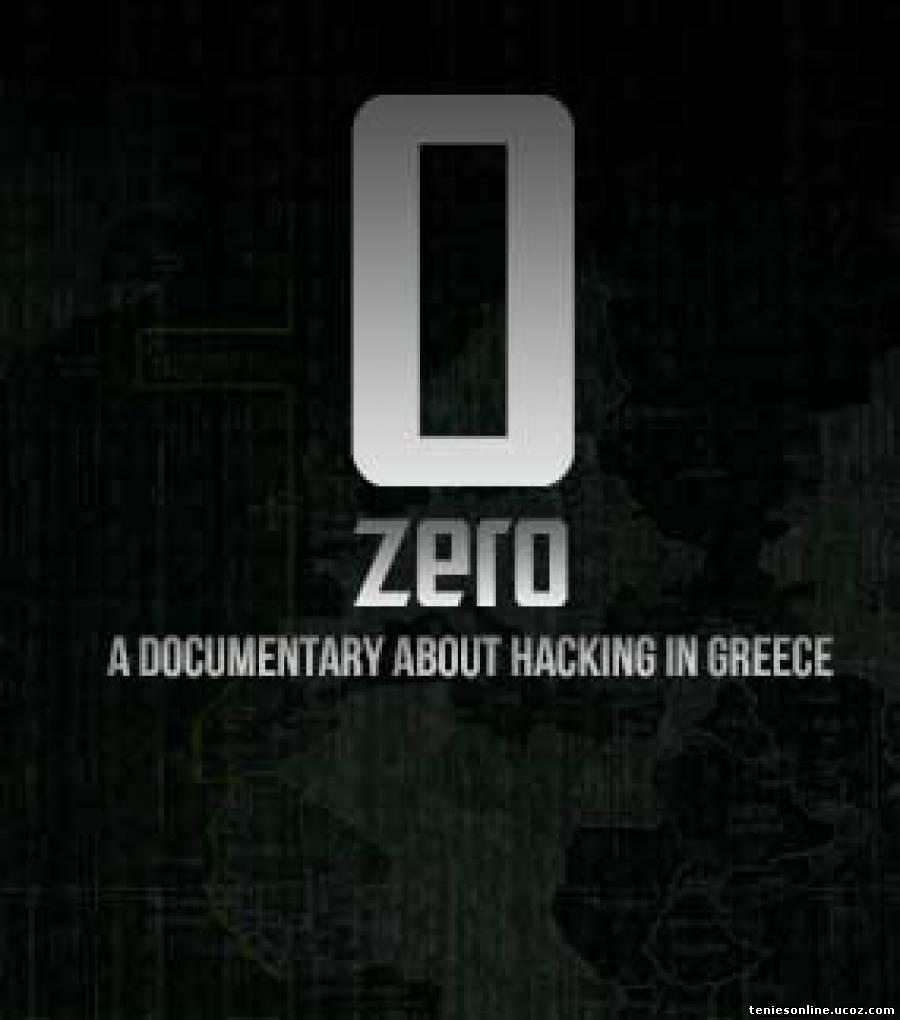 Zero: Το Hacking στην Ελλάδα (2012)