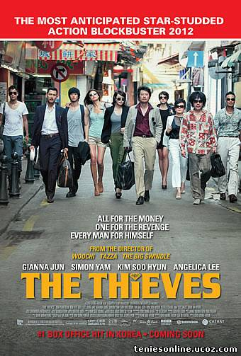 The Thieves / Dodookdeul (2012)