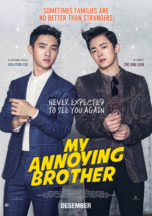 Hyeong / My Annoying Brother (2016)