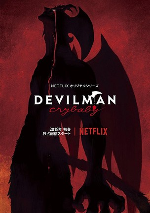 Devilman: Crybaby (2018-) TV Series