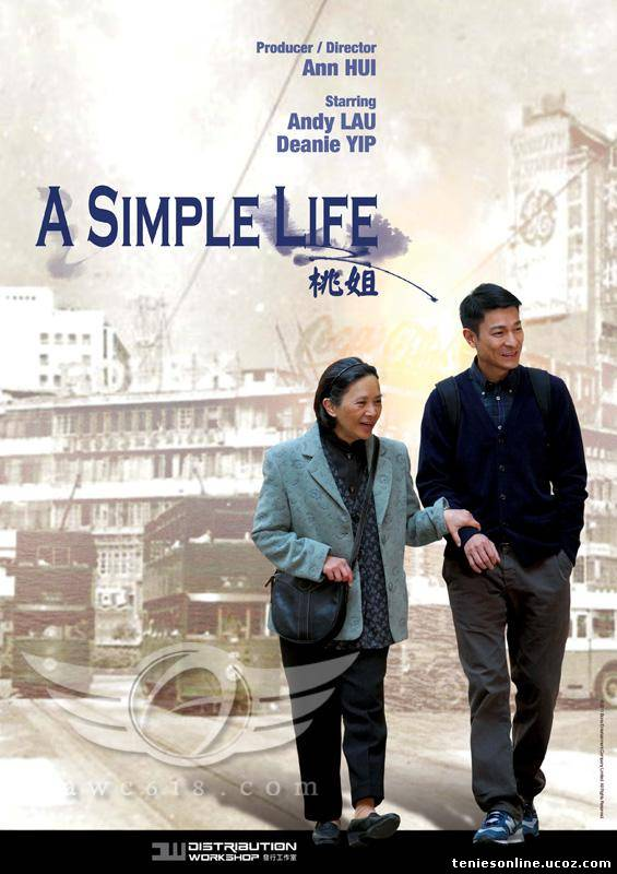 Tao Jie / A Simple Life (2012)