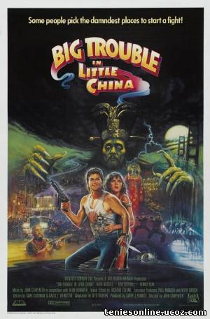 Big Trouble in Little China / Χαμός στην Τσάινα Τάουν (1986)