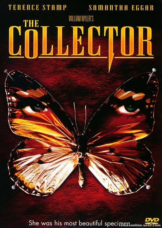The Collector / Ο Συλλέκτης (1965)