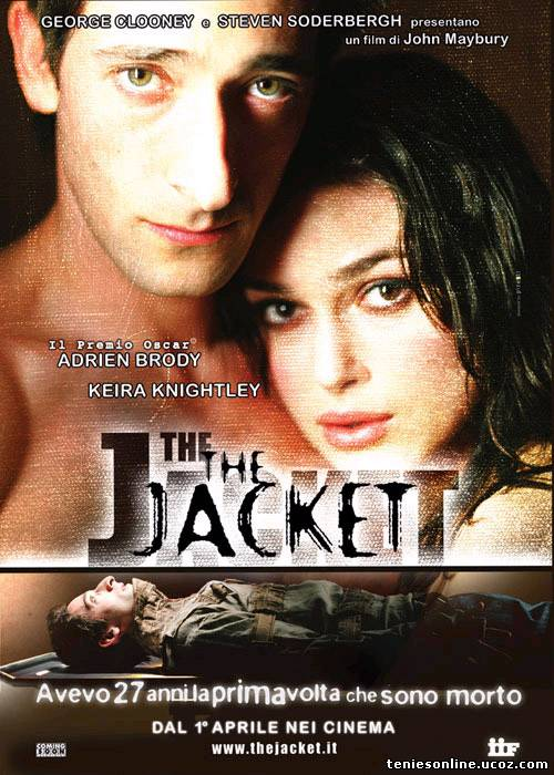 The Jacket / Η Πρώτη Φορά που Πέθανα (2005)