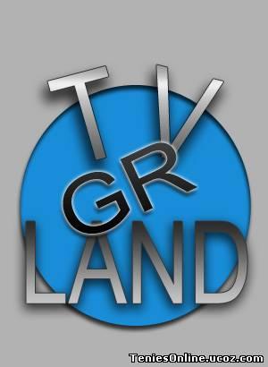 Greek TV Land - Ελληνικές Ταινίες