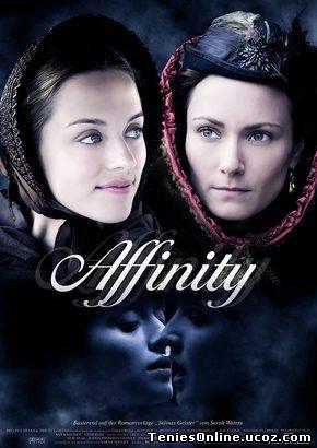Affinity / 'Ελξη  (2008)