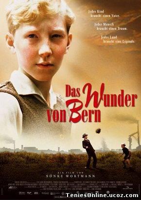 Das Wunder von Bern / Το Θαύμα της Βέρνης / The Miracle of Bern (2003)