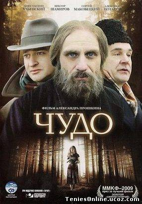 The miracle / Tο θαύμα / Chudo / Чудо (2009)