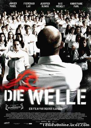 Die Welle / The Wave / Το Κύμα (2008)