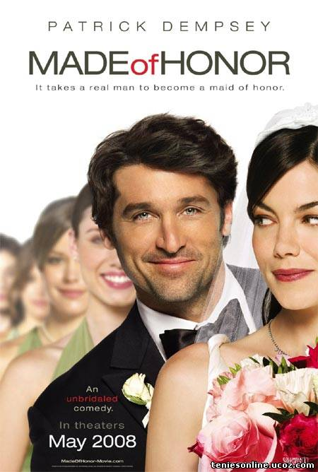 Made of Honor / Θα Κλέψω τη Νύφη (2008)