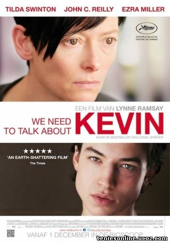 We Need To Talk About Kevin / Πρέπει Να Μιλήσουμε Για Τον Κέβιν (2011)