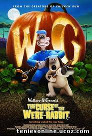 Wallace & Gromit in The Curse of the Were-Rabbit / Wallace και Gromit στον Τεράστιο Λαχανόκηπο (2005)