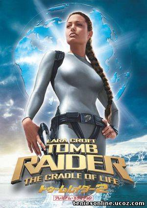 Lara Croft Tomb Raider: The Cradle of Life / Το Λίκνο της Ζωής (2003)