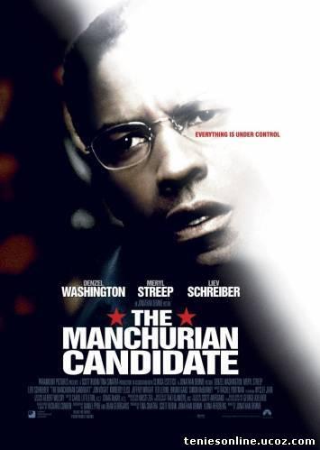 The Manchurian Candidate / Ο Υποψήφιος Της Μαντζουρίας (2004)