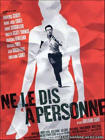Ne le Dis a Personne / Tell No One / Μην το Πεις σε Κανένα (2006)