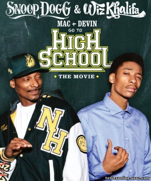 Mac And Devin Go To Highschool (2012)