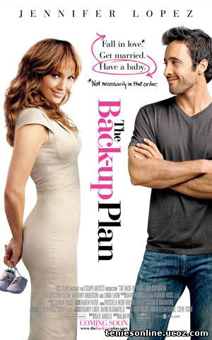 The Back up Plan (2010)