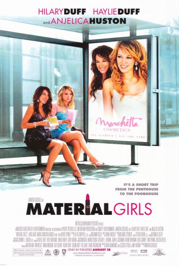 რეალური გოგონები (ქართულად) Material Girls  Реальные девчонки