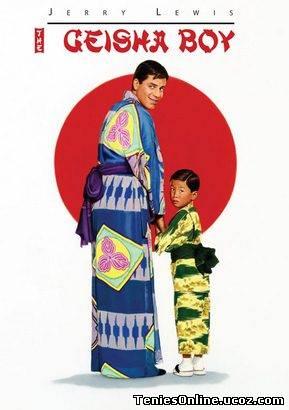 The Geisha Boy / Ο Τζέρι Λιούις ταχυδακτυλουργός (1958)