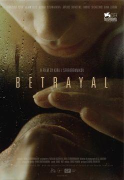 Betrayal / Izmena (2012)