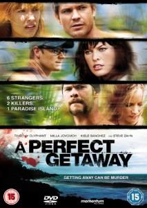 გაქცევა (ქართულად) Getaway / Погнали