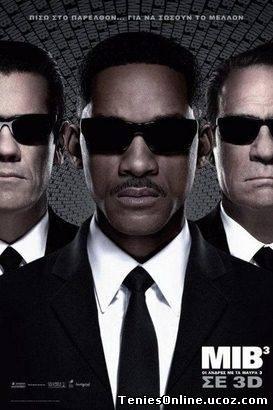 Men In Black 3 / Οι Άντρες Με Τα Μαύρα 3 (2012)