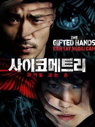 Psychometry (2013)