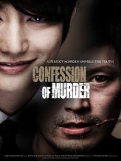 Confession of Murder / Nae-ga sal-in-beom-i-da (2012)