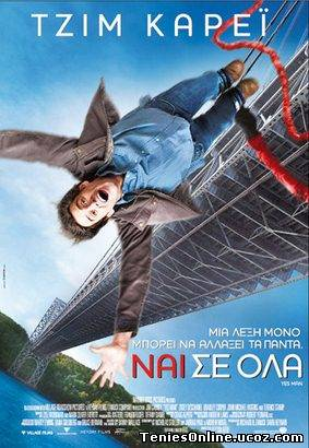 Yes Man / Ναι σε όλα (2008)