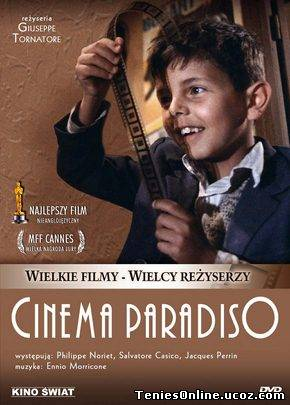 Nuovo Cinema Paradiso / Σινεμά ο Παράδεισος (1988)