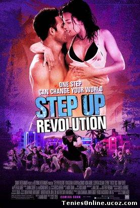 Step Up 4 Revolution (2012)