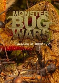 Monster Bug Wars!  / Ζωύφια σε πόλεμο  (2009)