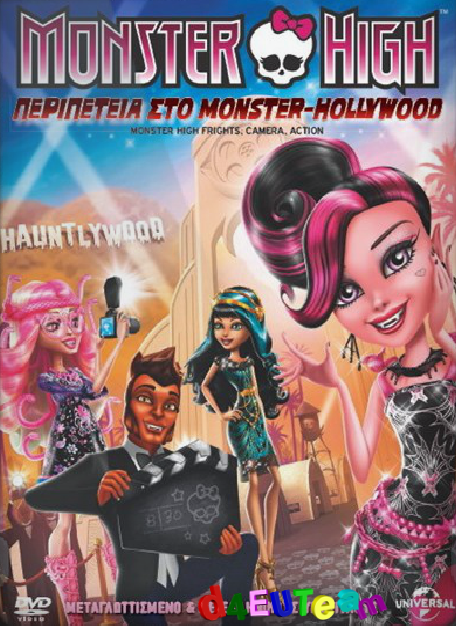 Monster High: Frights, Camera, Action! (2014)