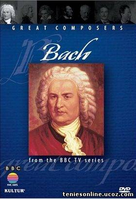 Great Composers: Bach (1997)