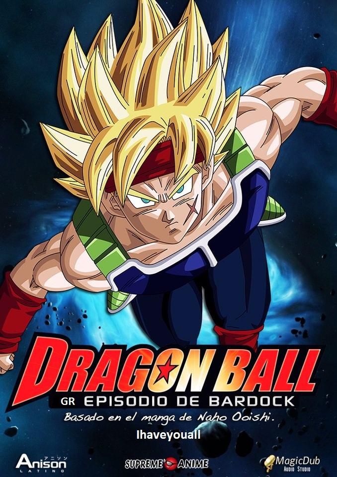Dragon Ball - To Επεισόδιο του Bardock (2011)