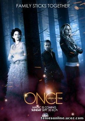 Once Upon a Time (2012-2014) 2,3ος Κύκλος