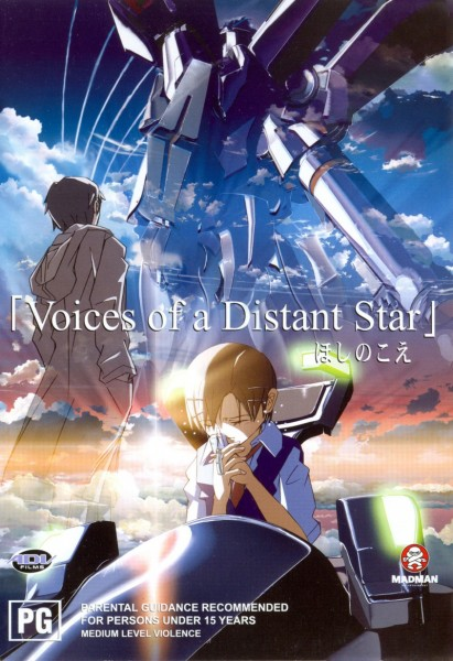Hoshi no koe - Voices of a Distant Star (2003) Short