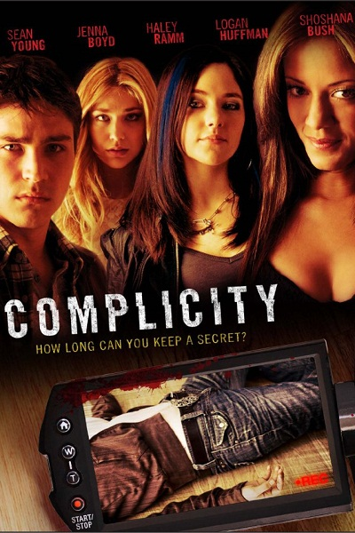 Complicity (2013)